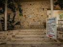 Bodikos Hotel - Διαμερίσματα