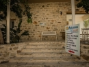 Bodikos Hotel - Double rooms (Matala)